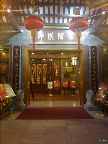 Hotels Near Jiefang Xilu