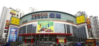 alarm com app for iphone tesco zhongshan liu lu branch guangzhou listings 16564